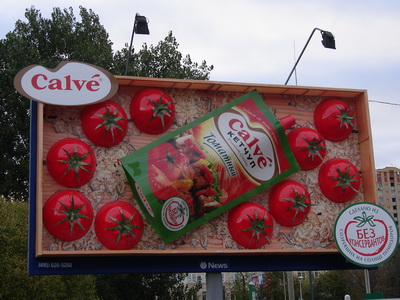 Наружная реклама: основные задачи